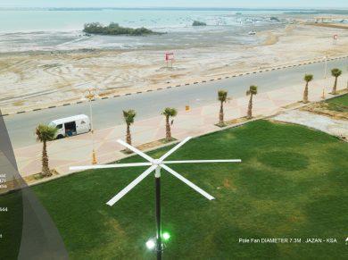 Pole Fan (Saudi Arabia)